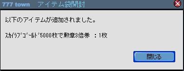 2011y01m07d_204429489.jpg