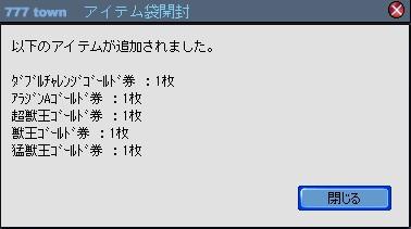2011y01m07d_204655384.jpg