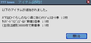 2011y01m07d_222402218.jpg