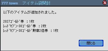 2011y01m14d_190136782.jpg