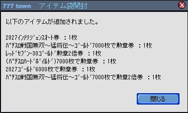 2011y01m14d_200150976.jpg