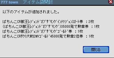 2011y01m28d_190138079.jpg