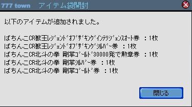 2011y01m28d_200144704.jpg