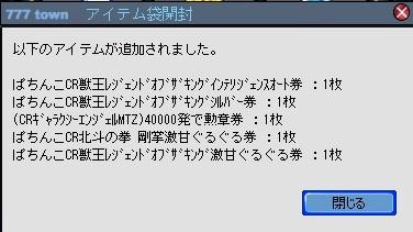 2011y01m28d_222357977.jpg