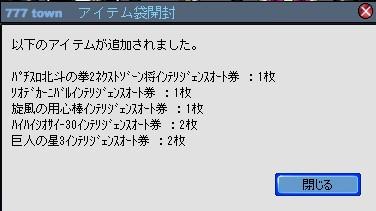 2011y01m28d_233135507.jpg