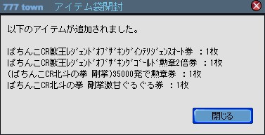 2011y01m29d_000140496.jpg