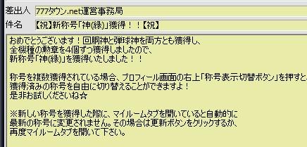 2011y02m01d_205744823.jpg