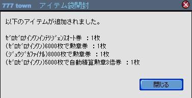 2011y02m04d_184726499.jpg