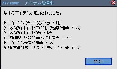 2011y02m04d_210151508.jpg