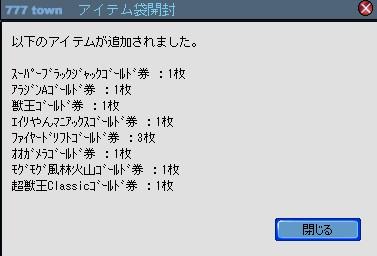2011y02m04d_210637063.jpg