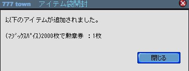 2011y02m04d_210804380.jpg