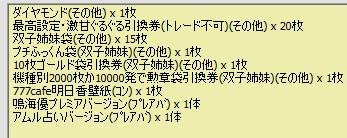 2011y02m04d_211522994.jpg