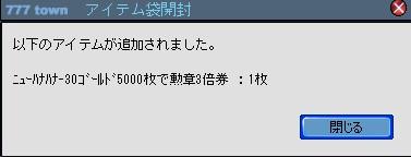2011y02m04d_211706216.jpg