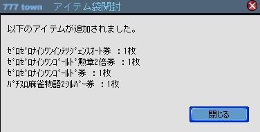 2011y02m04d_222352931.jpg