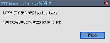 2011y02m04d_222508453.jpg