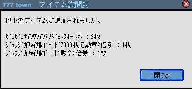 2011y02m04d_230130458.jpg