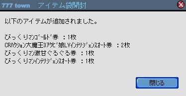 2011y02m10d_170836324.jpg