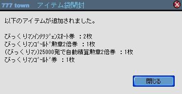 2011y02m10d_171849808.jpg