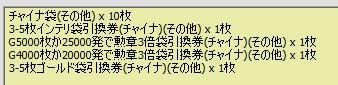 2011y02m10d_173841626.jpg