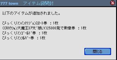 2011y02m10d_180139932.jpg