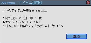 2011y02m10d_203009260.jpg
