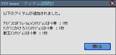 2011y02m10d_203021331.jpg