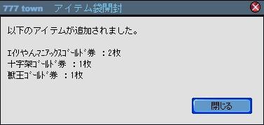 2011y02m10d_203131504.jpg