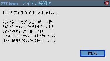 2011y02m10d_203253819.jpg