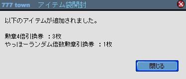 2011y02m10d_203824719.jpg