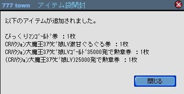 2011y02m10d_230230966.jpg