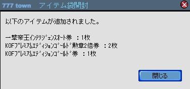 2011y02m18d_190134231.jpg