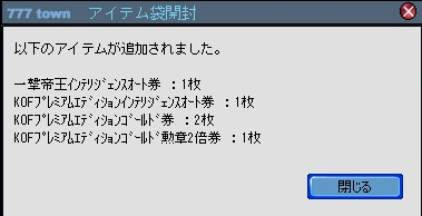 2011y02m18d_194716970.jpg