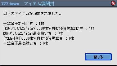 2011y02m18d_205351075.jpg