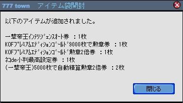 2011y02m18d_210140732.jpg