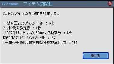 2011y02m18d_222403903.jpg