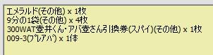 2011y02m25d_210246420.jpg