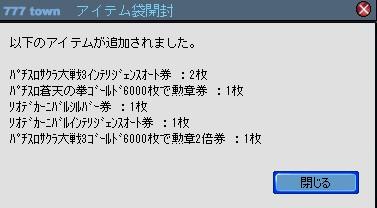 2011y02m25d_215725798.jpg
