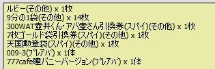 2011y02m25d_215741946.jpg