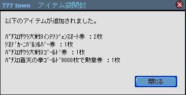 2011y02m25d_222342489.jpg