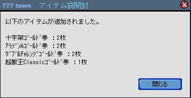 2011y02m25d_222502164.jpg