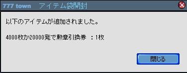 2011y02m25d_222526898.jpg