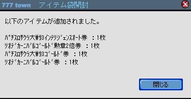 2011y02m25d_230117859.jpg