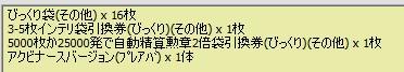 2011y03m04d_174736681.jpg