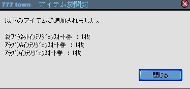 2011y03m04d_174811671.jpg