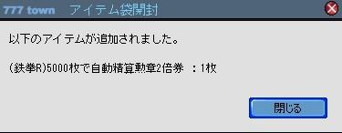 2011y03m04d_174841261.jpg