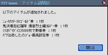 2011y03m04d_180128440.jpg