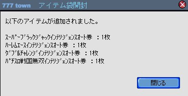 2011y03m04d_180304627.jpg