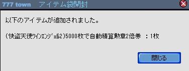 2011y03m04d_180341622.jpg
