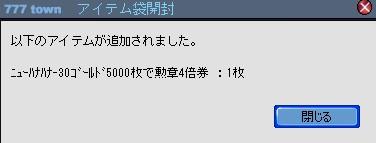 2011y03m04d_180411947.jpg