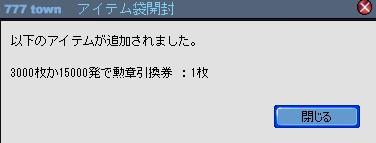 2011y03m04d_180424693.jpg